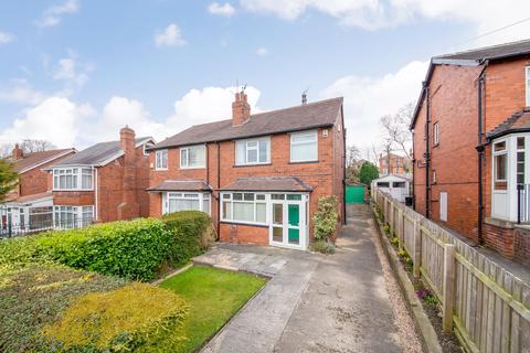 3 bedroom semi-detached house for sale - Stainbeck Lane, Leeds, West Yorkshire, LS7 2HE