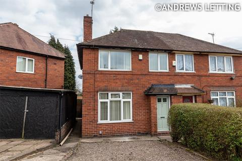 2 bedroom end of terrace house to rent - Beeches Road, Great Barr, BIRMINGHAM