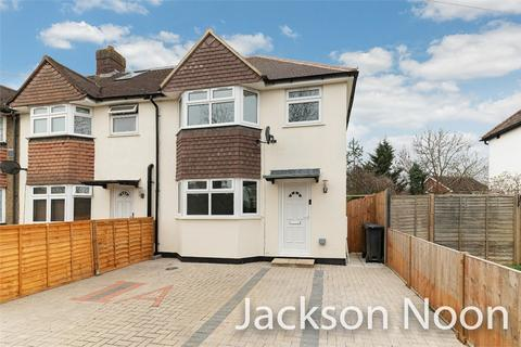 3 bedroom end of terrace house for sale - The Hawthorns, Ewell