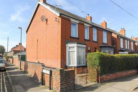 2 bedroom semi-detached house for sale - Old Hall Road, Brampton, Chesterfield