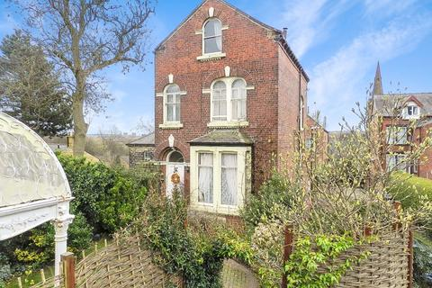 4 bedroom detached house for sale - Vinery Road, Leeds