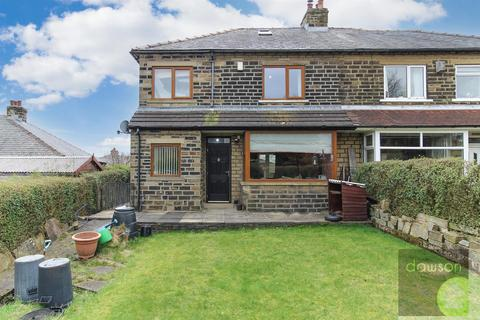 3 bedroom semi-detached house for sale - Moorlands Drive, Halifax