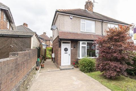 2 bedroom semi-detached house for sale - Darwin Road, Newbold, Chesterfield