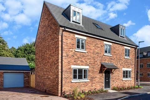 5 bedroom detached house for sale - Scotgrange Meadow, Shefford