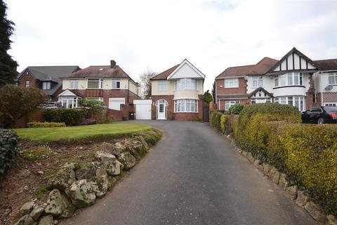 3 bedroom detached house for sale - Church Road, Yardley, Birmingham