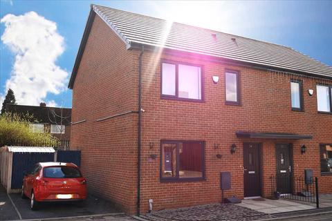 3 bedroom semi-detached house for sale - Fir Tree Avenue, Stockport