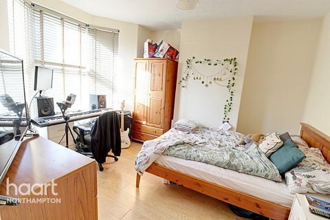 3 bedroom terraced house for sale - Ruskin Road, Northampton