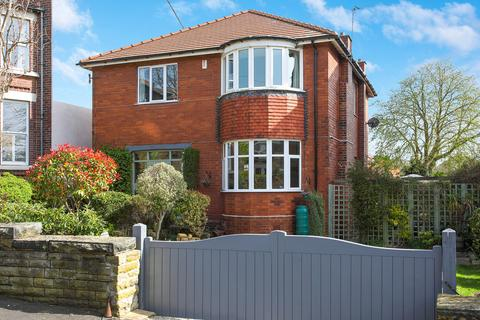 4 bedroom detached house for sale - Westfield Grove, College Grove