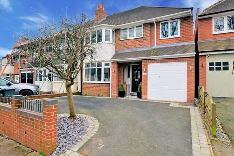 4 bedroom semi-detached house for sale - Clydesdale Road, Quinton