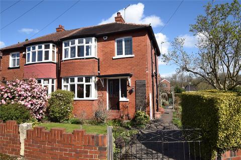 3 bedroom semi-detached house for sale - Lea Farm Crescent, Leeds, West Yorkshire