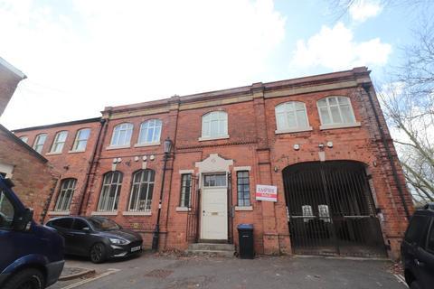2 bedroom apartment for sale - Key Hill Drive, Birmingham