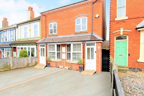 4 bedroom end of terrace house for sale - Watford Road, Cotteridge, Birmingham