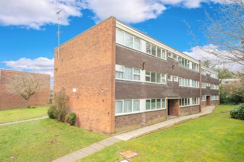 2 bedroom ground floor flat for sale - Cedarhurst, Birmingham, B32 2JZ - Two bed ground floor flat - LEASEHOLD