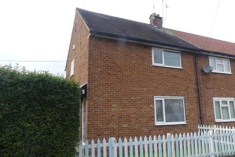 2 bedroom end of terrace house for sale - Parkhurst Close, Longhill, Hull