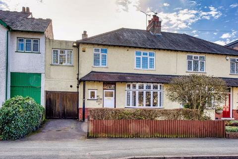 4 bedroom semi-detached house for sale - 33, Birches Barn Road, Bradmore, Wolverhampton, WV3