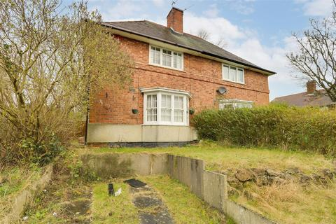 2 bedroom semi-detached house for sale - Welstead Avenue, Aspley, Nottinghamshire, NG8 5NW