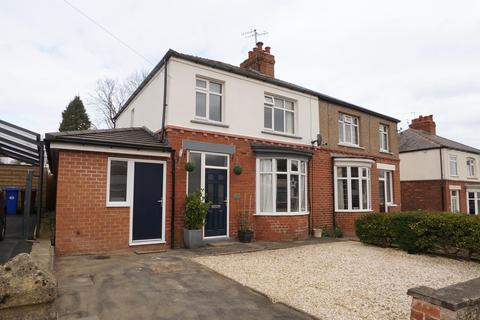 3 bedroom semi-detached house for sale - Dalewood Road, Beauchief, Sheffield, S8 0EE