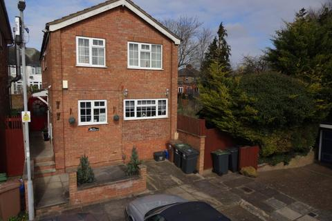 4 bedroom detached house for sale - St Josephs Close, Luton, LU3