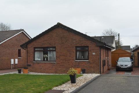 2 bedroom detached bungalow for sale - Highland Drive, Larbert, Falkirk, FK5 4RT