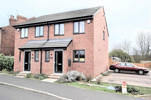 3 bedroom semi-detached house for sale - Station Road, Wombwell, Barnsley, S73 0BD