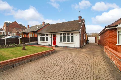 3 bedroom detached bungalow for sale - Nottingham Road, Trowell