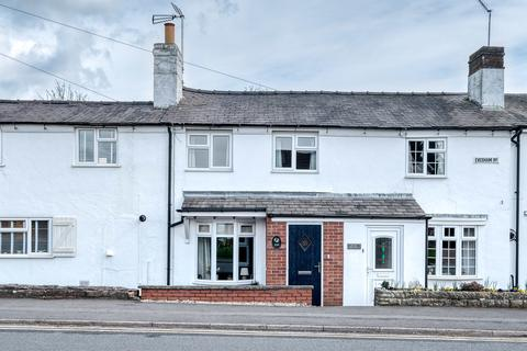 3 bedroom terraced house for sale - Evesham Road, Headless Cross, Redditch, B97 5EW
