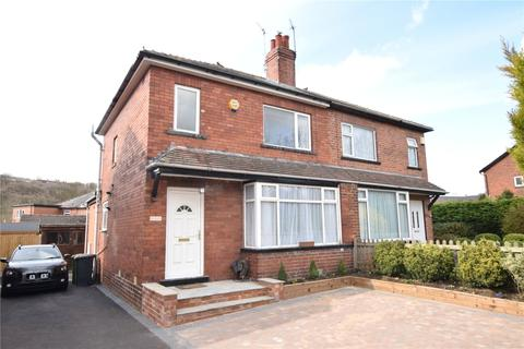3 bedroom semi-detached house for sale - Meanwood Road, Leeds