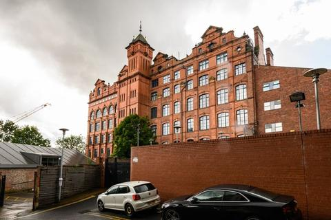 1 bedroom flat for sale - The Turnbull, Queens Lane,