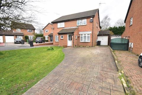 3 bedroom semi-detached house for sale - Leygreen Close, Luton