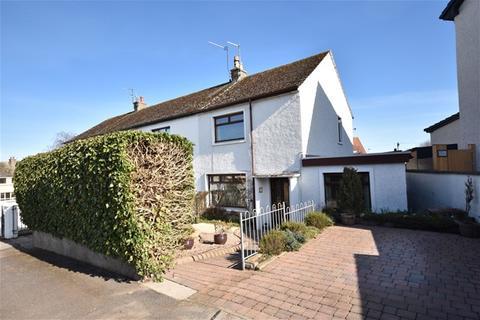 2 bedroom end of terrace house for sale - Muirfield Road, Elgin