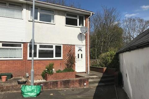 3 bedroom end of terrace house for sale - Ash Grove, Llandough, Penarth