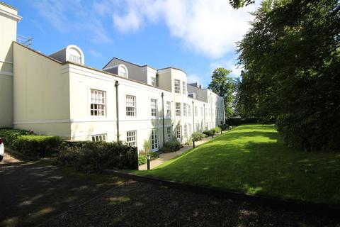 2 bedroom apartment for sale - North Bar Within, Beverley