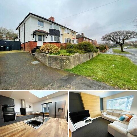 3 bedroom semi-detached house for sale - Moorside Road, Bournemouth