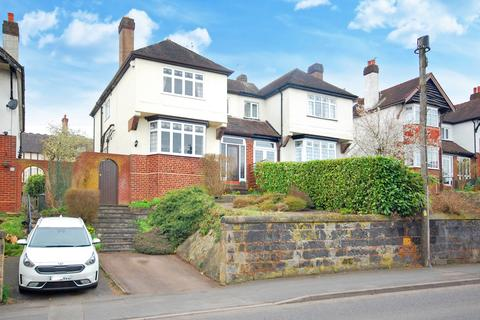 4 bedroom semi-detached house for sale - Lower Street, Tettenhall, Wolverhampton WV6