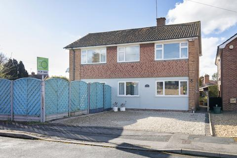 3 bedroom detached house for sale - Rivelands Road, Swindon Village, GL51 9RF