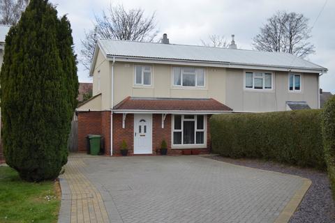 3 bedroom semi-detached house for sale - Hamilton Gardens, Wolverhampton, WV10