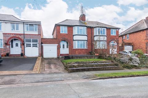 3 bedroom semi-detached house for sale - Lytton Avenue, Penn, Wolverhampton
