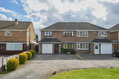 3 bedroom semi-detached house for sale - Hinckley Road, Earl Shilton