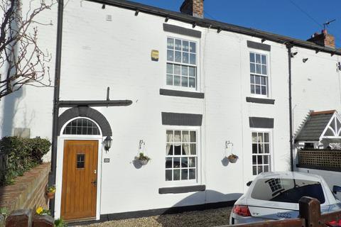 2 bedroom cottage for sale - Nursery Lane, Cleadon Village, Sunderland, Tyne and Wear, SR6 7PF