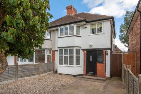3 bedroom semi-detached house for sale - Bosworth Road, South Yardley
