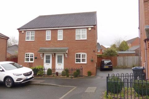 2 bedroom semi-detached house for sale - Royal Grove, Erdington, Birmingham B23 5HY