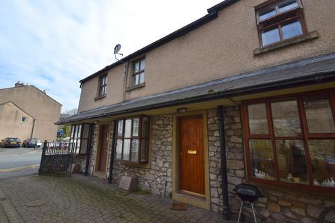 2 bedroom terraced house for sale - Parsonage Cottages, Clitheroe, Lancashire, BB7 2JT