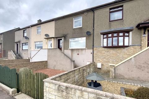 2 bedroom terraced house for sale - Dalgleish Avenue, Cumnock