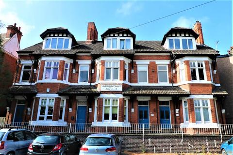 1 bedroom house to rent - Stoneygate Road, Leicester