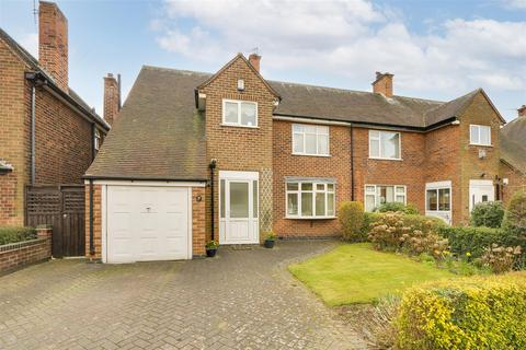 3 bedroom semi-detached house for sale - Aspley Park Drive, Aspley, Nottinghamshire, NG8 3EG