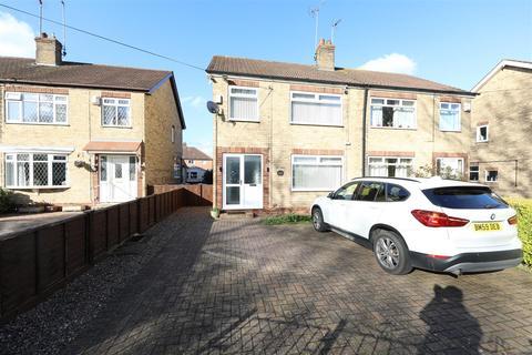 3 bedroom semi-detached house for sale - Inglemire Lane, Hull