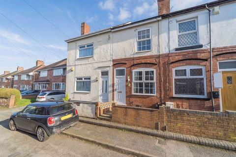 2 bedroom terraced house for sale - 16, Butts Road, Penn, Wolverhampton, WV4