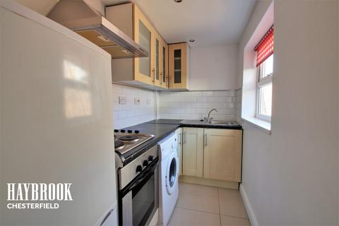 2 bedroom end of terrace house for sale - South Street North, CHESTERFIELD