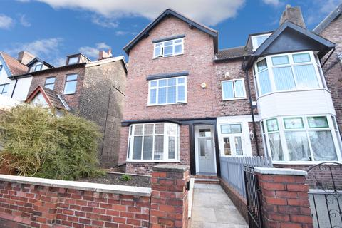 4 bedroom terraced house for sale - Deyne Avenue, Prestwich, M25
