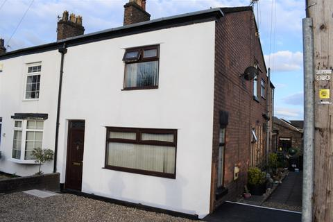 4 bedroom end of terrace house for sale - Prescott Road, Ormskirk L39